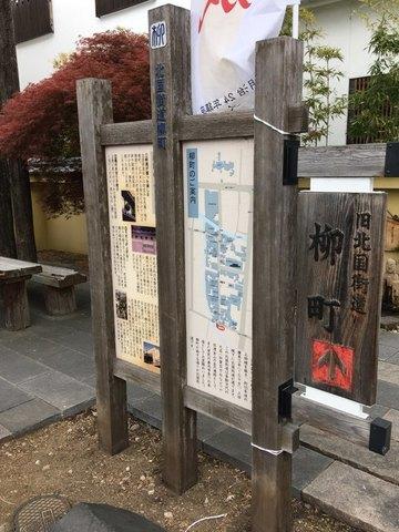001-spring2019 (45).jpg