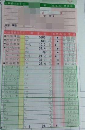 11jul2015-01.JPG