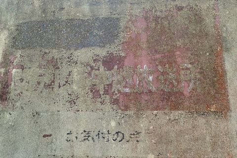 16sen-2021feb-10.JPG