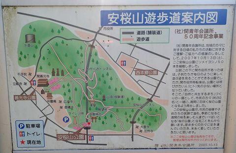 16sen-2021feb-asakur.JPG