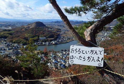 20dec2020-yagiyamakakamihara-34a.jpg