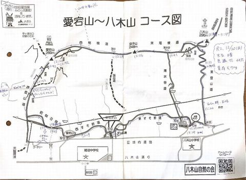 20dec2020-yagiyamakakamihara-64.jpg
