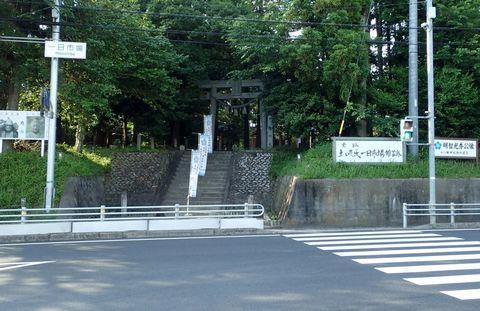 Hitoichiba-ruins-2021june-001.JPG