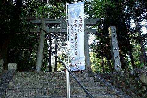 Hitoichiba-ruins-2021june-01.JPG