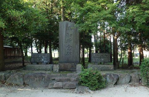 Hitoichiba-ruins-2021june-04.JPG