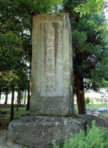 Hitoichiba-ruins-2021june-07.JPG
