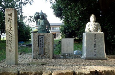 Hitoichiba-ruins-2021june-08.JPG