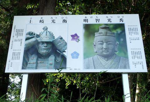 Hitoichiba-ruins-2021june-11.JPG
