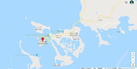 Screenshot_2019-10-08 マラカル島.png