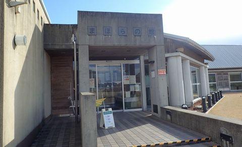 aotsuka-2021feb-04.JPG