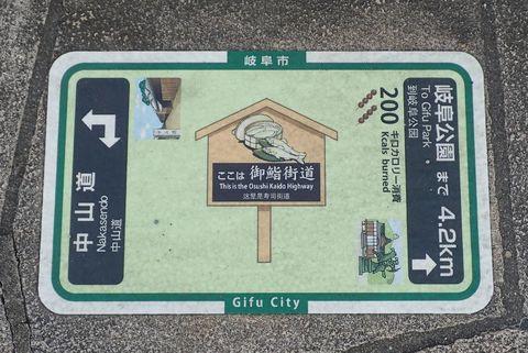 august2021-NSD-kano-46.JPG