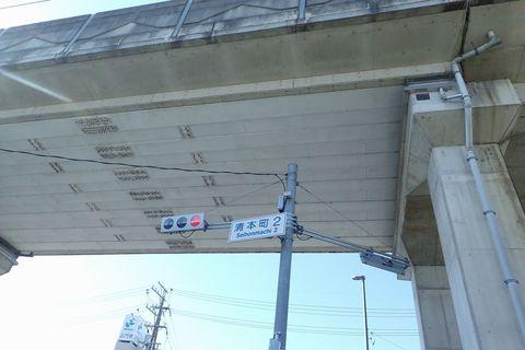 august2021-NSD-kano_goudo-15.JPG