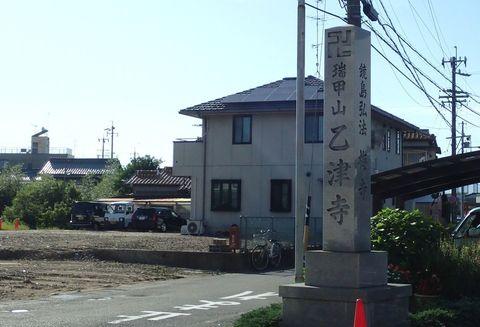 august2021-NSD-kano_goudo-26.JPG