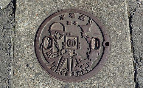 august2021-NSD-kano_goudo-27.JPG