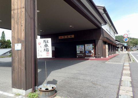 august2021-NSD-magome_tsumago-01.JPG
