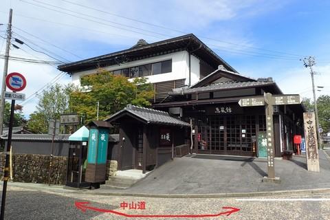 august2021-NSD-magome_tsumago-02.JPG