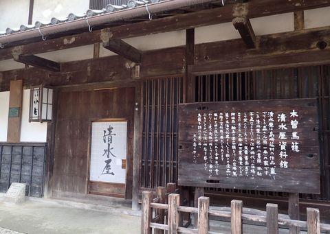 august2021-NSD-magome_tsumago-10.JPG