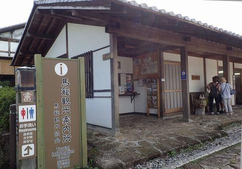august2021-NSD-magome_tsumago-13.JPG