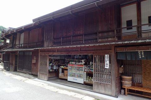august2021-NSD-magome_tsumago-151.JPG