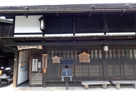 august2021-NSD-magome_tsumago-165.JPG