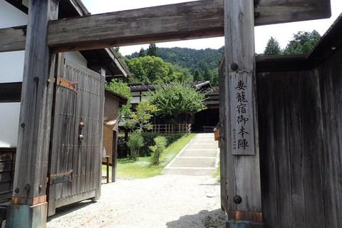 august2021-NSD-magome_tsumago-168.JPG