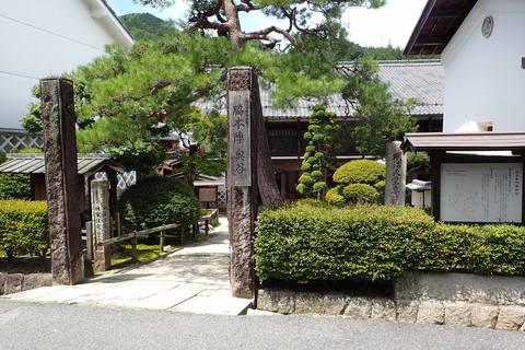 august2021-NSD-magome_tsumago-170.JPG
