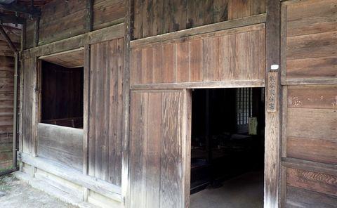 august2021-NSD-magome_tsumago-178.JPG