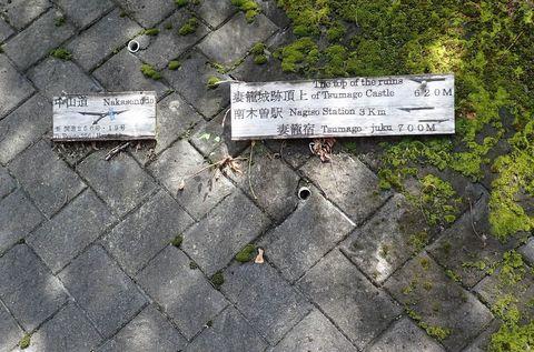 august2021-NSD-magome_tsumago-182.JPG