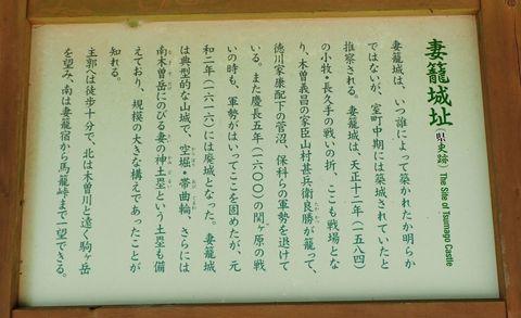 august2021-NSD-magome_tsumago-183.JPG