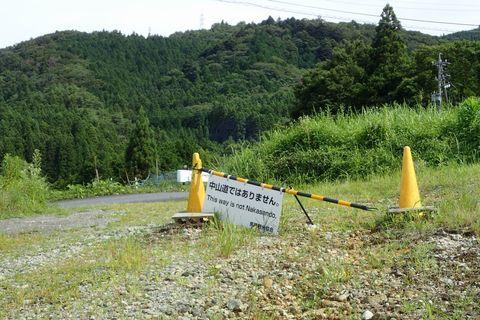 august2021-NSD-magome_tsumago-19.JPG