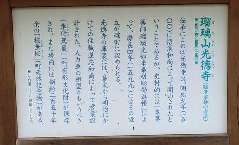 august2021-NSD-magome_tsumago-191.JPG