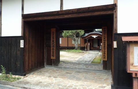 august2021-NSD-magome_tsumago-192.JPG
