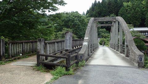 august2021-NSD-magome_tsumago-196.JPG