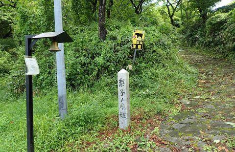 august2021-NSD-magome_tsumago-34.JPG