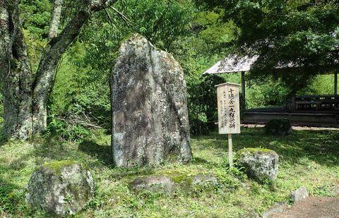 august2021-NSD-magome_tsumago-39.JPG