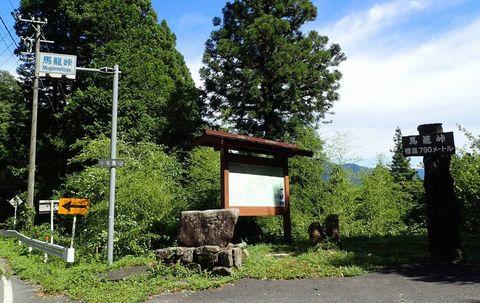 august2021-NSD-magome_tsumago-54.JPG