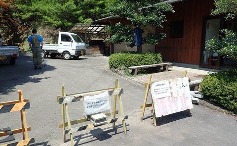 august2021-yamanouefuji-takagiyama-01.JPG