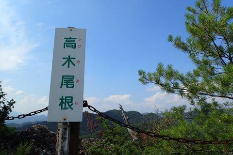 august2021-yamanouefuji-takagiyama-29.JPG
