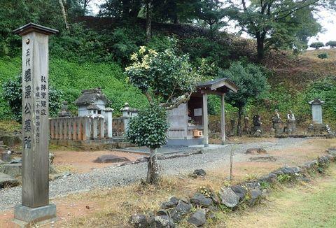 fukui-13082020-22.JPG