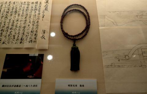 fukui-13082020-36.JPG