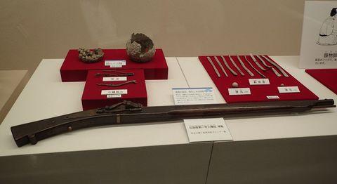 fukui-13082020-48.JPG
