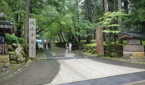 fukui-13082020-58.JPG