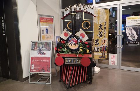 fukui-13082020-93.JPG