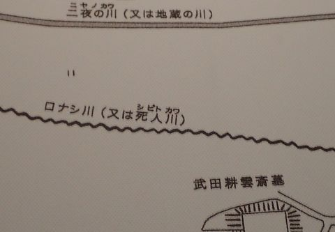 fukui-14082020-43.JPG
