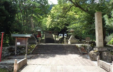 fukui-14082020-86.JPG