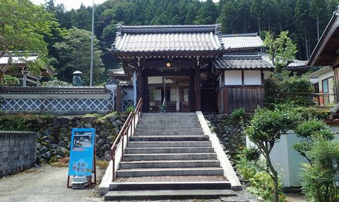 fukui-14082020-88.JPG