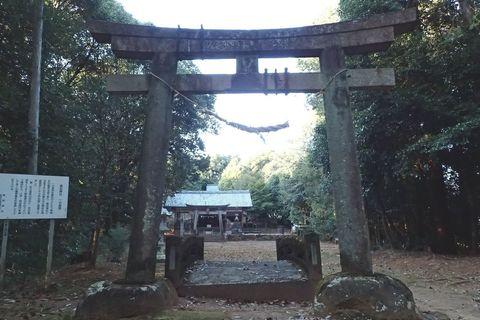 gobuyama-2021march-06b.JPG