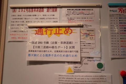gunnag-2020sep-00159.JPG