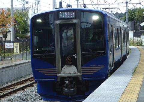 gunnag-2020sep-00183.JPG
