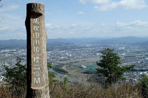 hatobuki-nishiyama-2021march-20.JPG